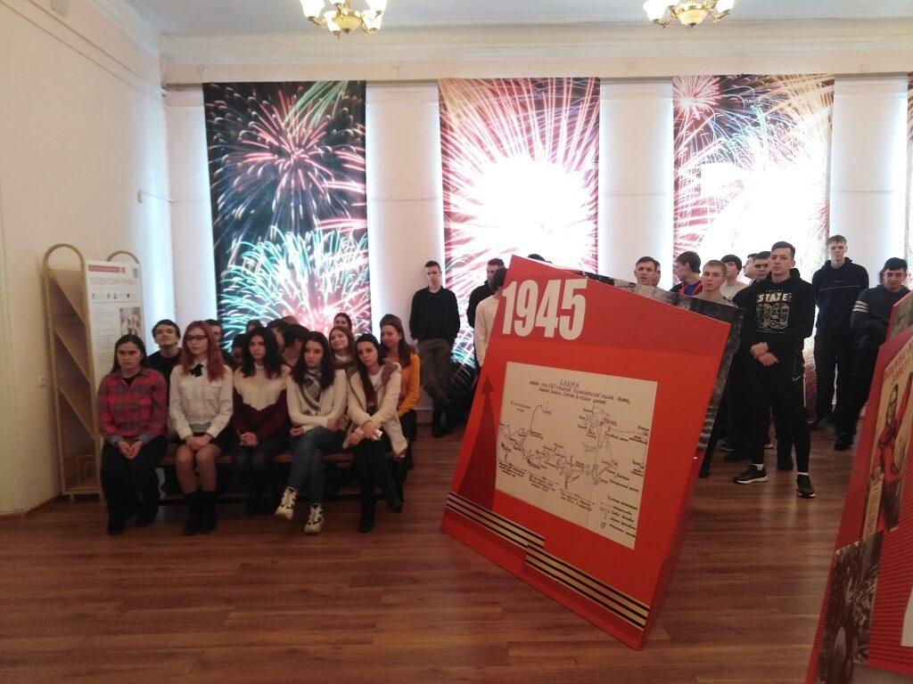Выставка посвященная 75-летию Победы