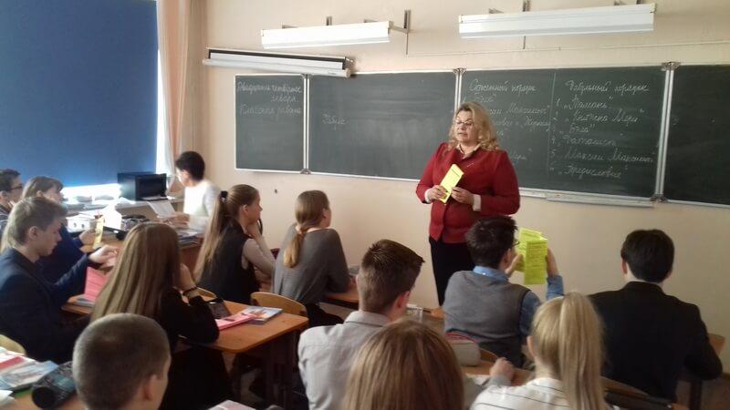 Презентация ПКИТ в школах