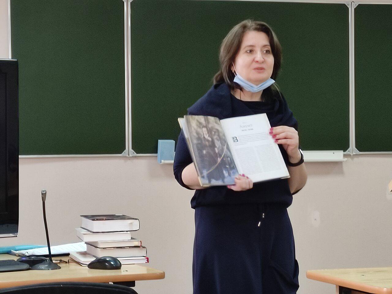 Презентация библиотеки