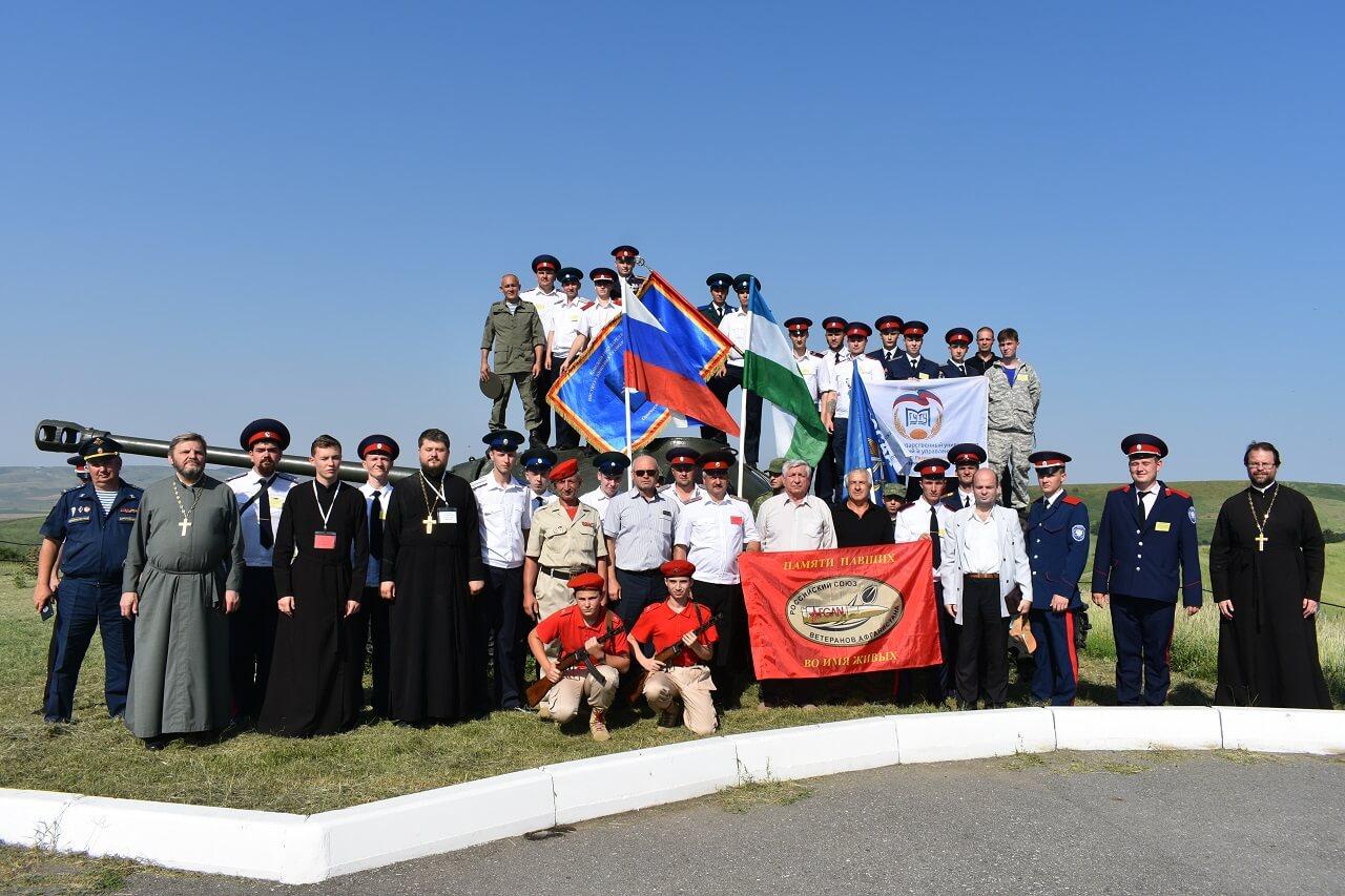 Фотоотчет с форума казачьей молодежи