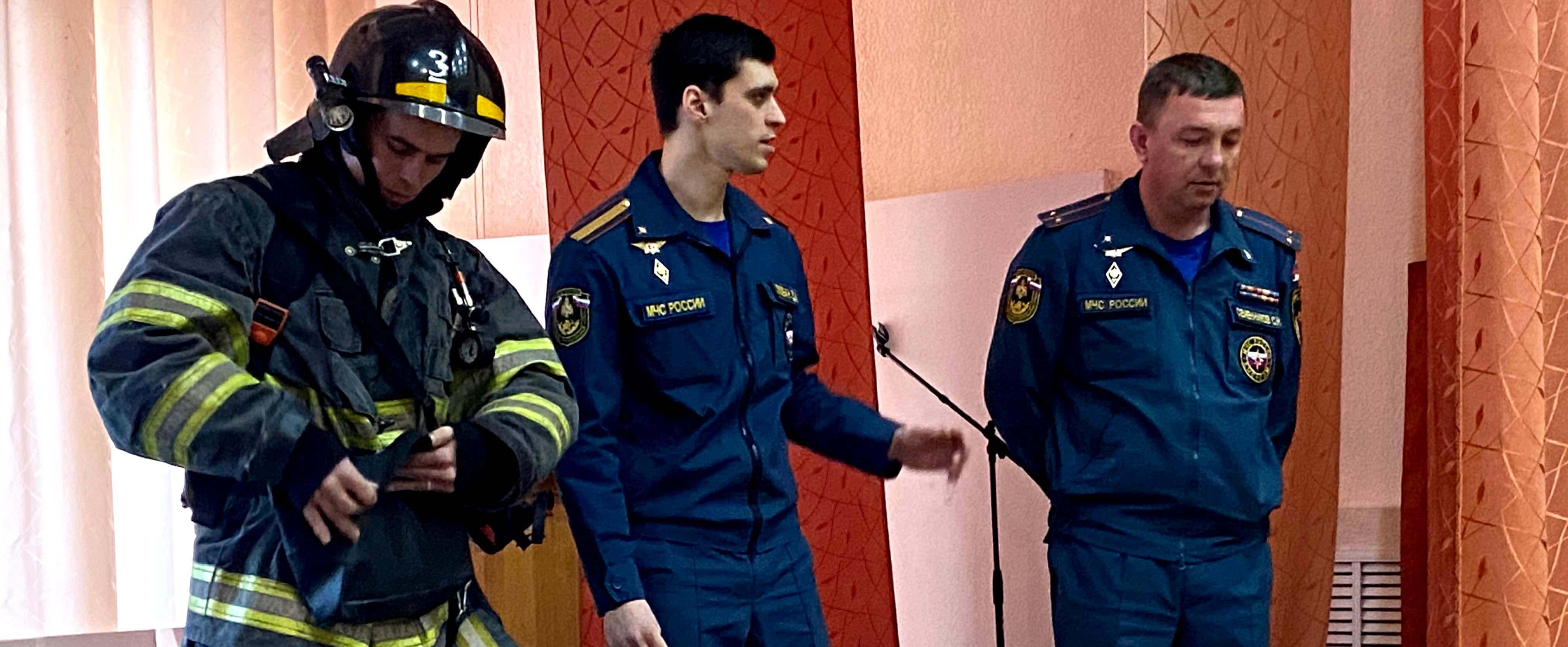 Всемирный день ГО. Встреча с сотрудниками МЧС России