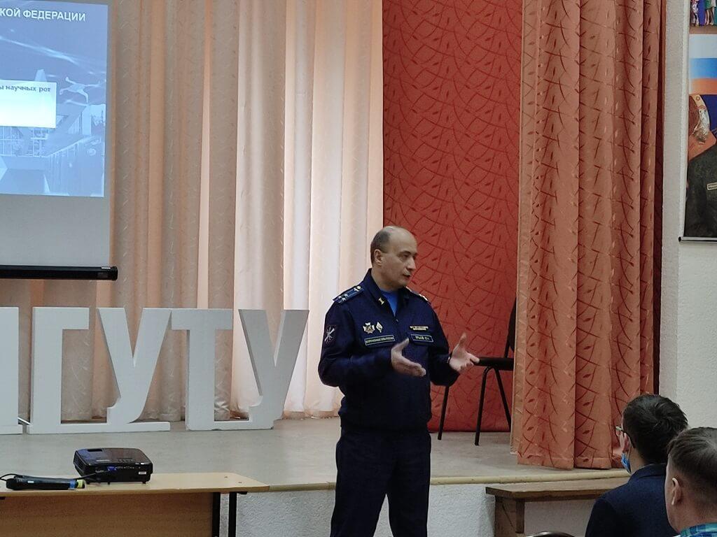 Встреча с представителем ГУНИД МО РФ