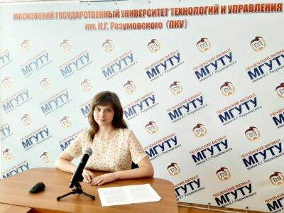 Участие в Международной научно-практической конференции