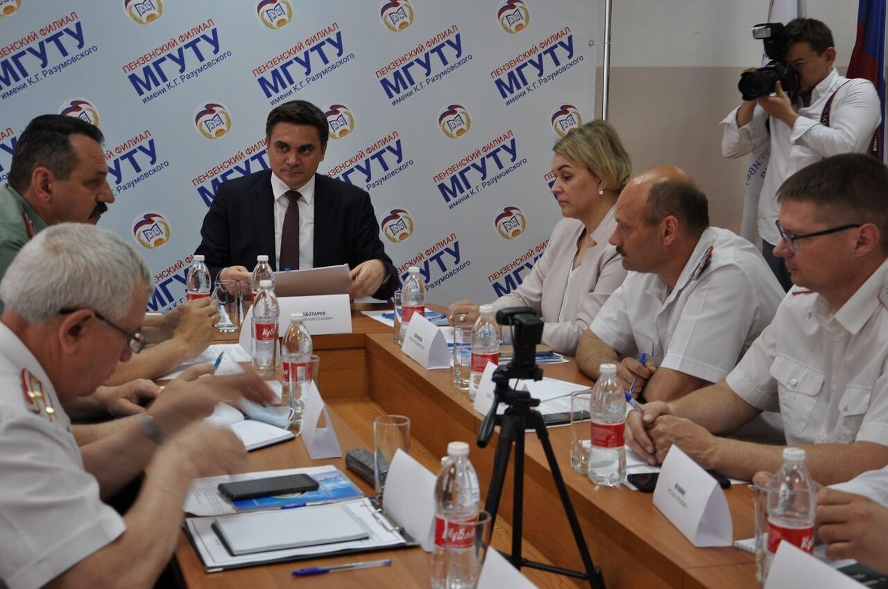 Круглый стол по вопросам реализации мероприятий «Стратегии развития государственной политики РФ в отношении российского казачества до 2030»